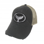 Distressed Trucker Hat Dark Gray